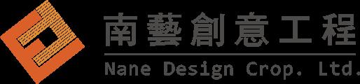 R-black-logo-nane