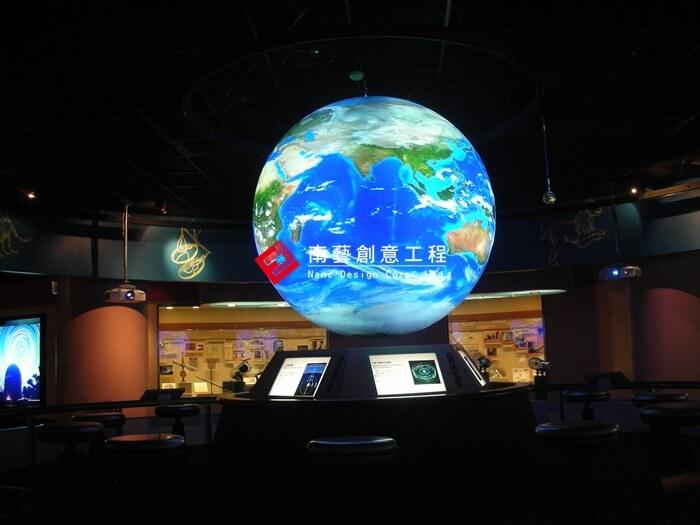 台北天文館-外投影球展示_台北天文館_外投影球_投影_科技